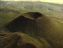 Вулкан Вайоцсар