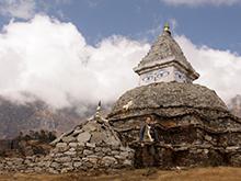 Непальская ступа