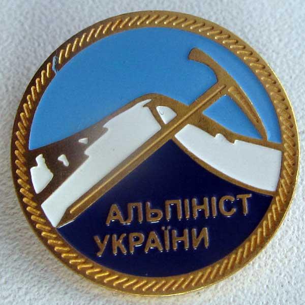 Значок турист, бесплатные фото, обои ...: pictures11.ru/znachok-turist.html
